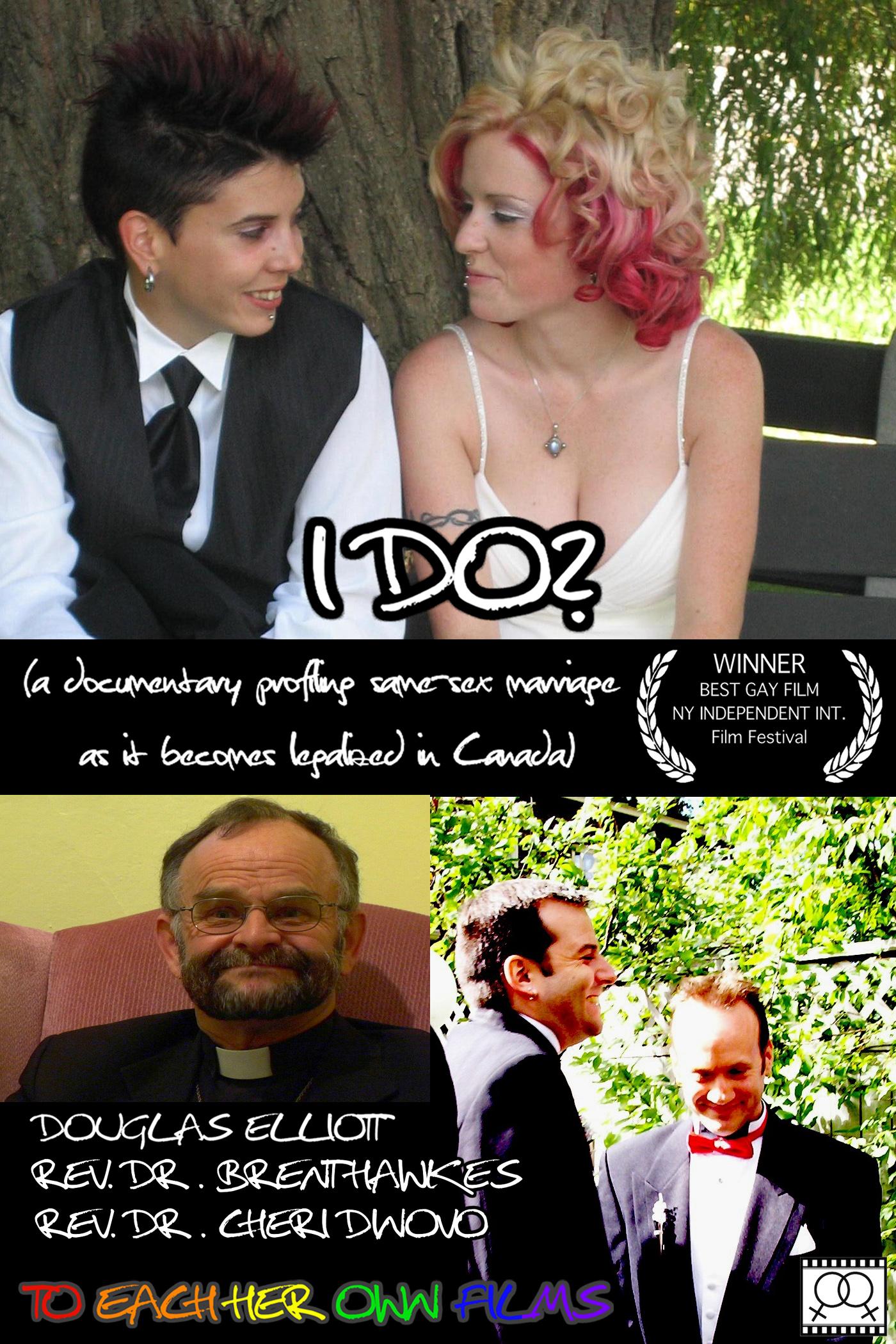 Lesbian feature film — photo 8