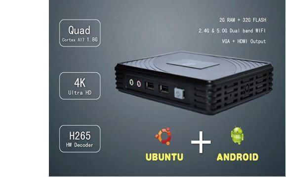Atom PC features