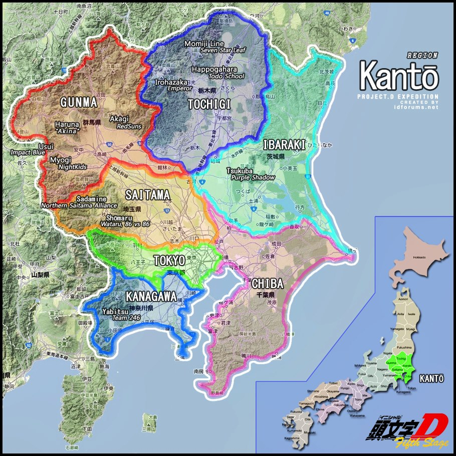 The Geographic Area Where Initial D Is Set That S A Lot Of