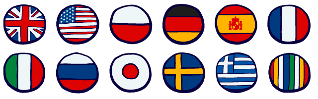 Ba Ba Dum Language Extension Indiegogo
