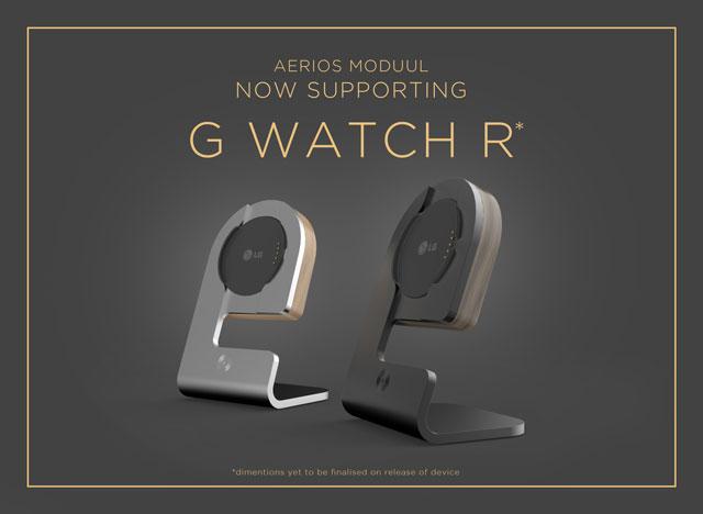 moduul lg g watch r