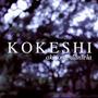 20130824081947-kokeshi_screenshot