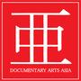 20140104001552-daa_logo_700px