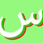 20120710020932-logobeta
