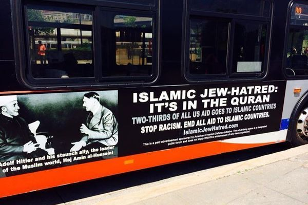20140514074907-afdi_islamic_jew_hatred_copy