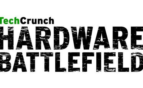 20140103215520-hardware-battlefield-logo