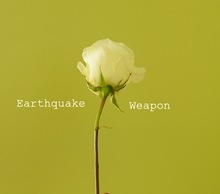 20140307204312-earthquake_weapon_